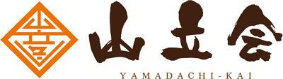 里山総合会社「山立会」公式ホームページ|石川県白山市